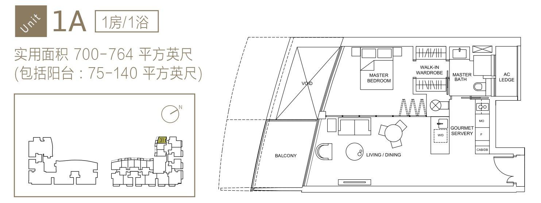 滨海盛景豪苑 Marina One Residences 1卧房户型示意图