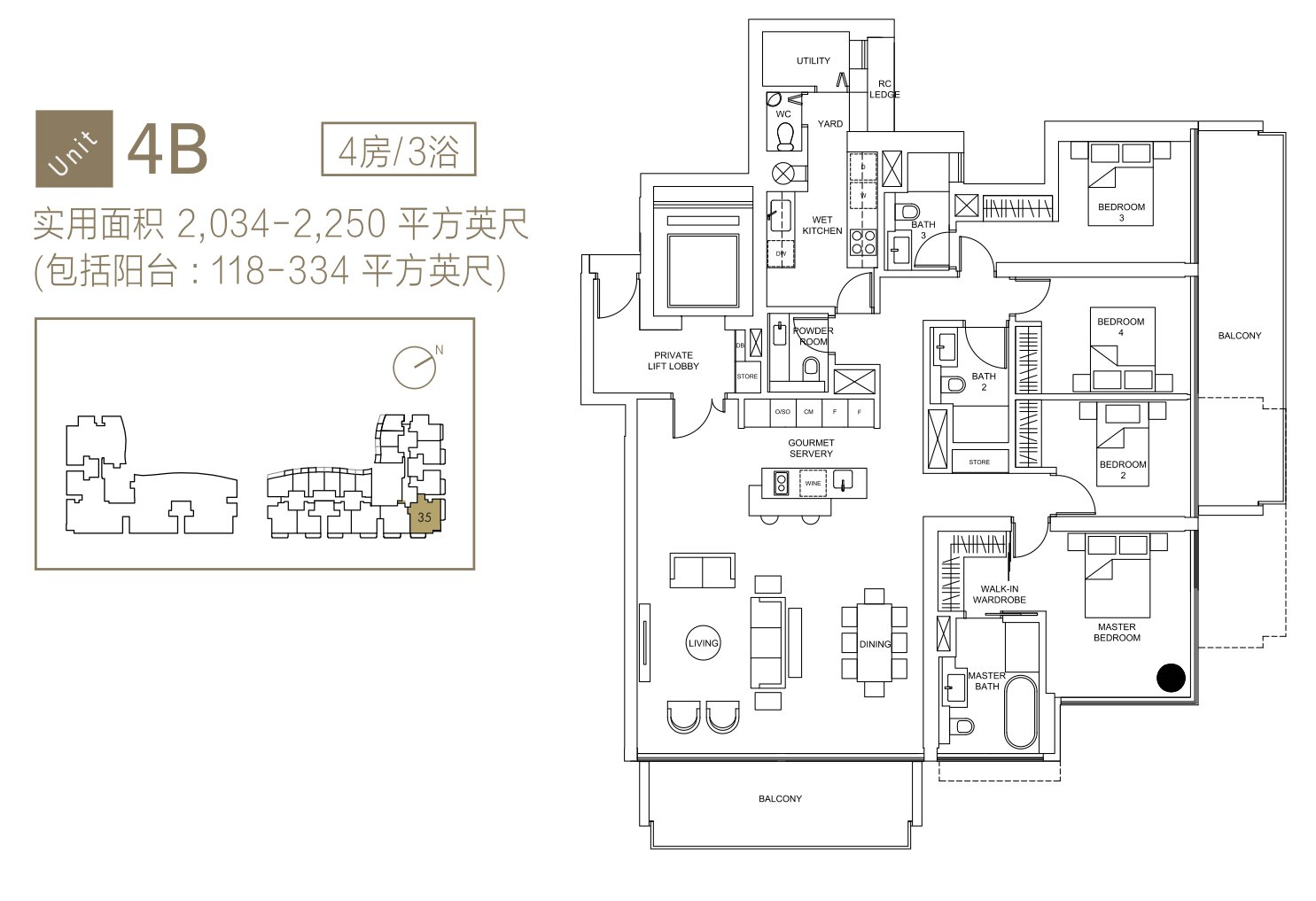 滨海盛景豪苑 Marina One Residences 4卧房户型示意图