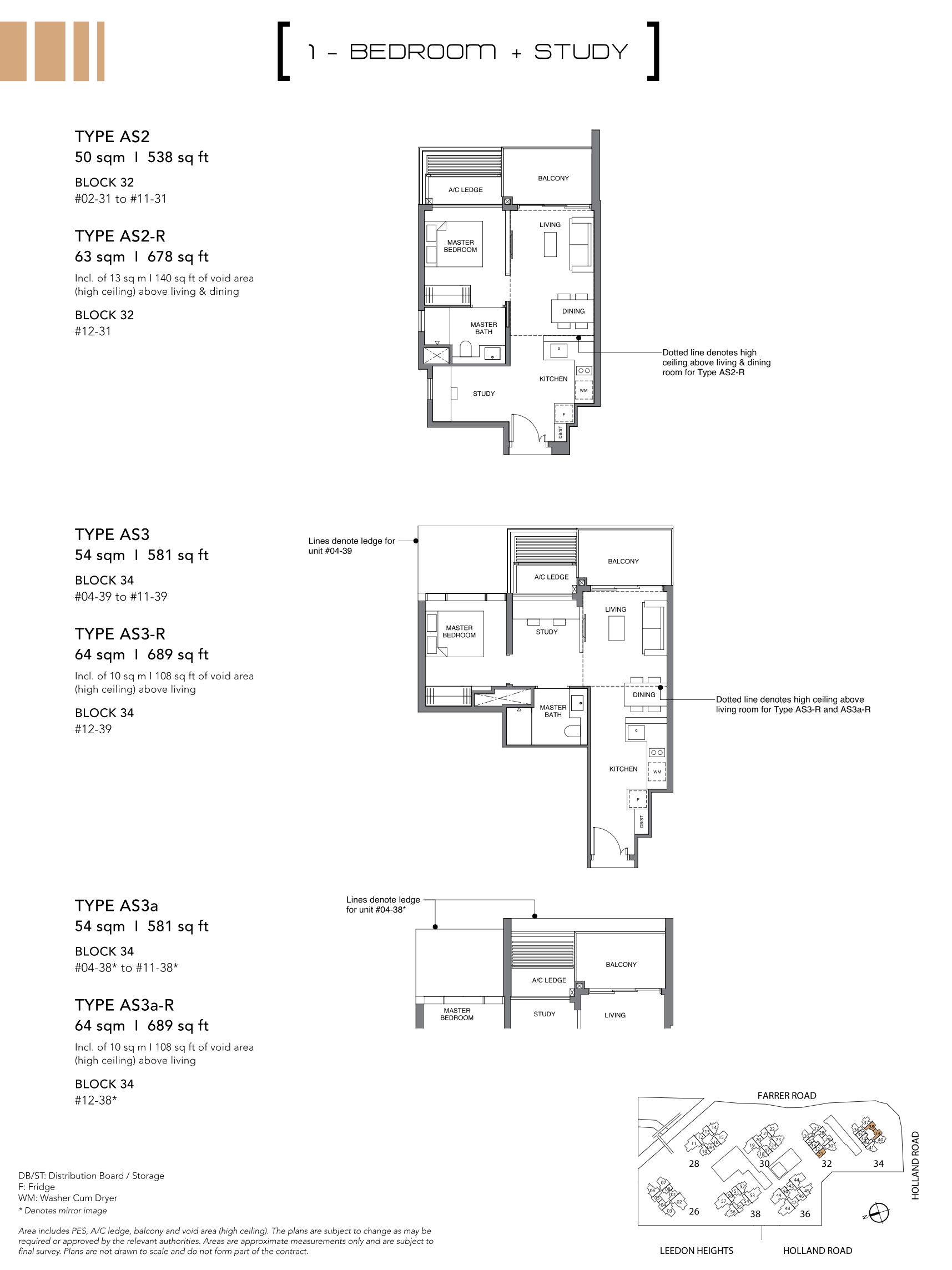 绿墩雅苑公寓户型图 Leedon Green floor plan 1 bedroom + study AS2