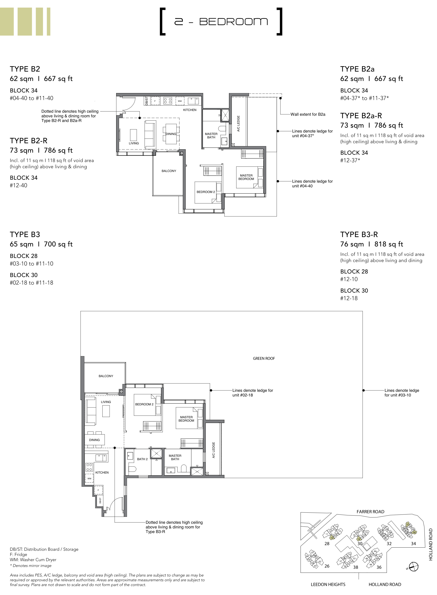 绿墩雅苑公寓户型图 Leedon Green floor plan 2 bedroom b2-b3