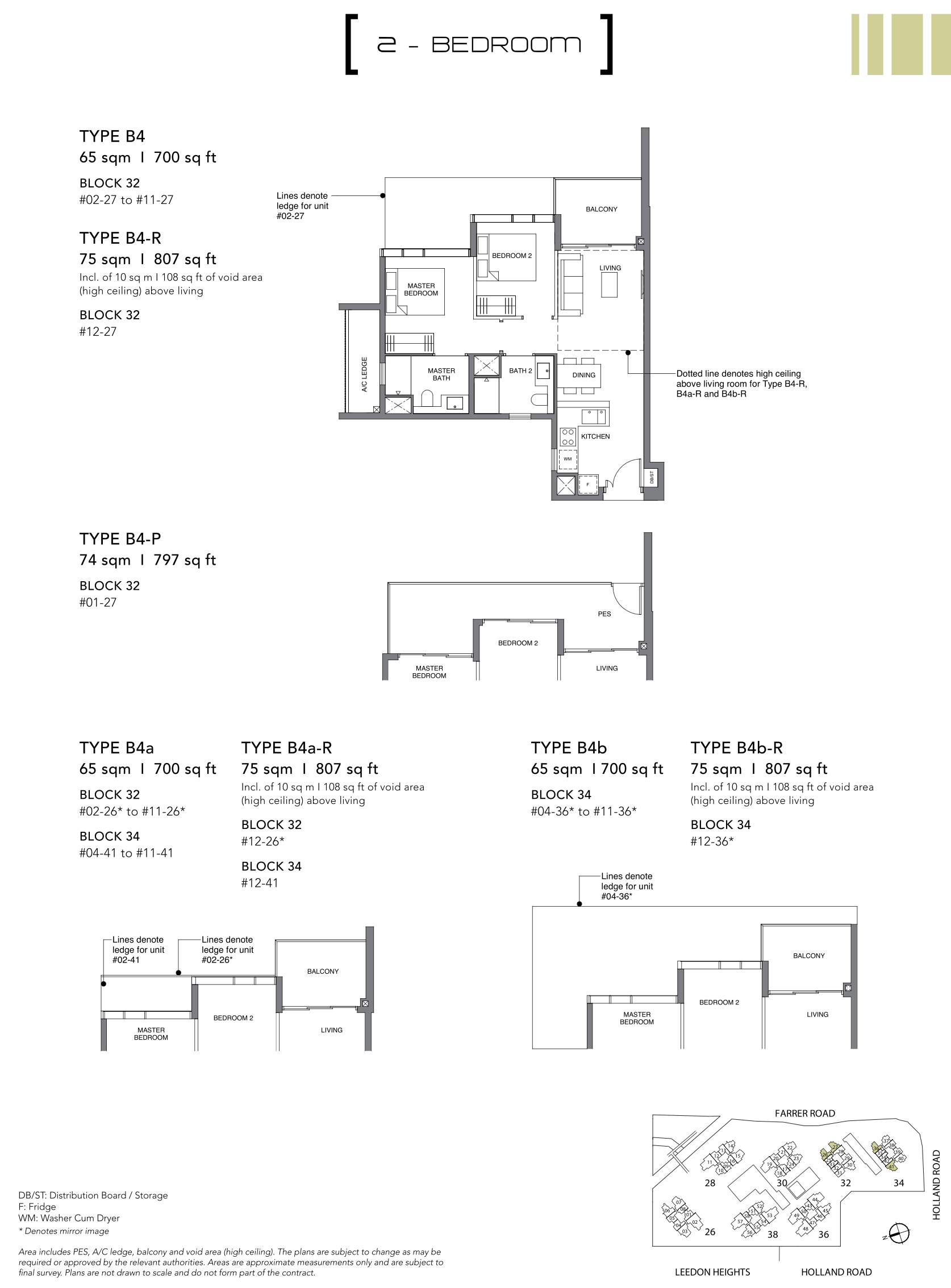 绿墩雅苑公寓户型图 Leedon Green floor plan 2 bedroom b4-b4a-b4b