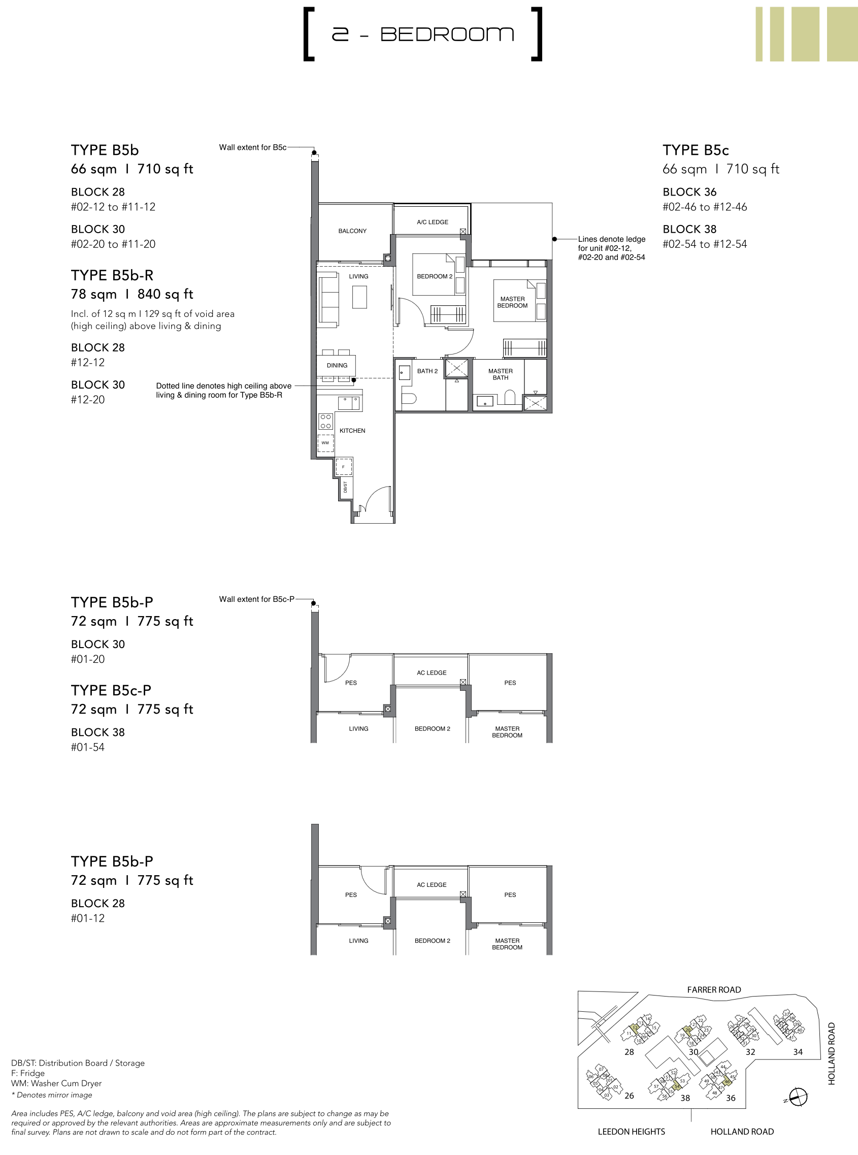 绿墩雅苑公寓户型图 Leedon Green floor plan 2 bedroom b5b-b5c