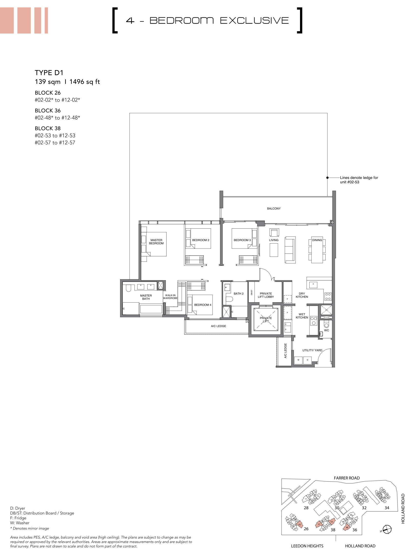 绿墩雅苑公寓户型图 Leedon Green floor plan 4 bedroom exclusive D1