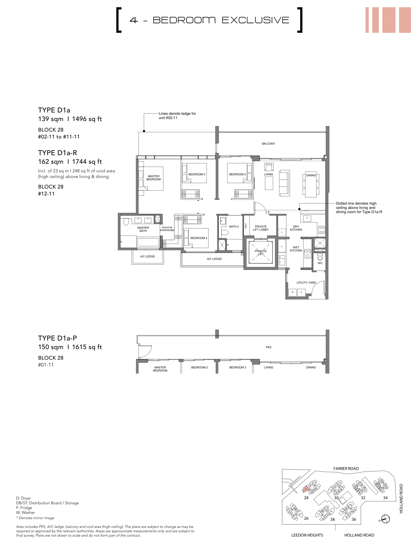 绿墩雅苑公寓户型图 Leedon Green floor plan 4 bedroom exclusive D1a and D1a-p