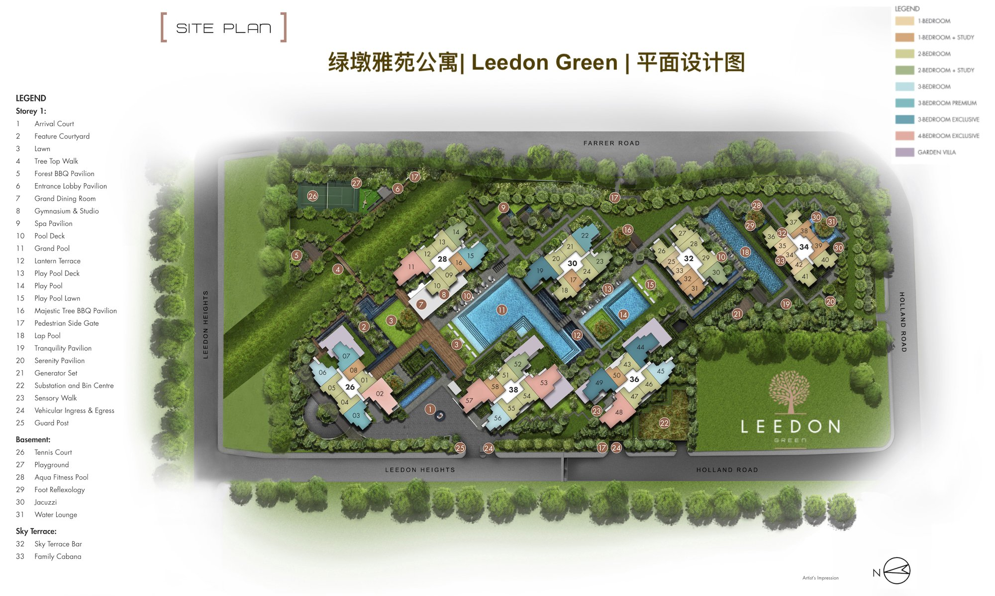 绿墩雅苑公寓平面设计图 Leedon Green site plan with unit mix