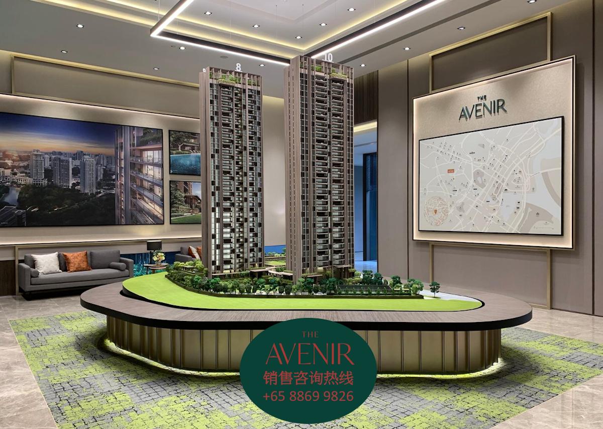 The Avenir 公寓示范单位和销售咨询