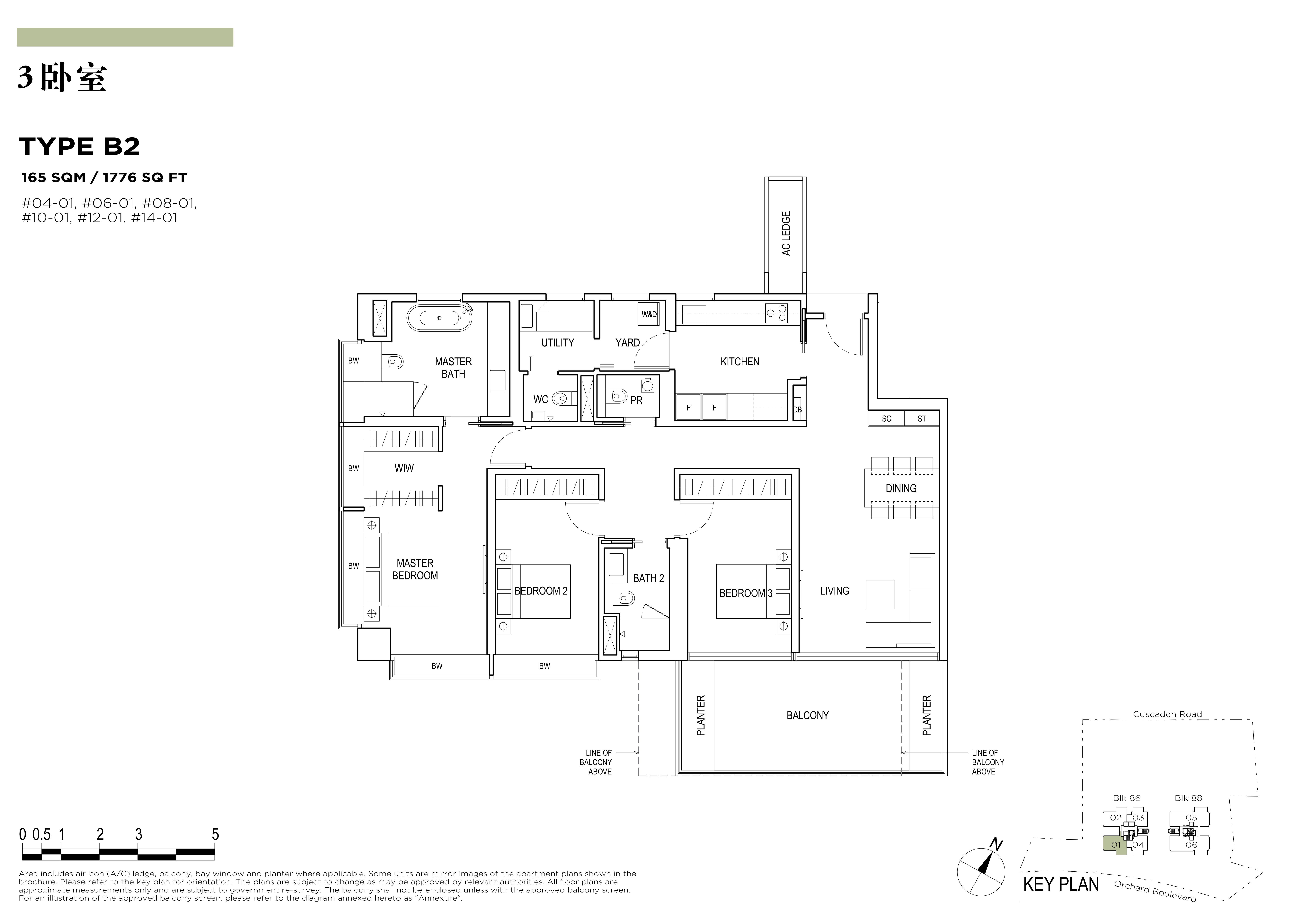 铂瑞雅居 Boulevard 88 floor plan 3 卧房 b2