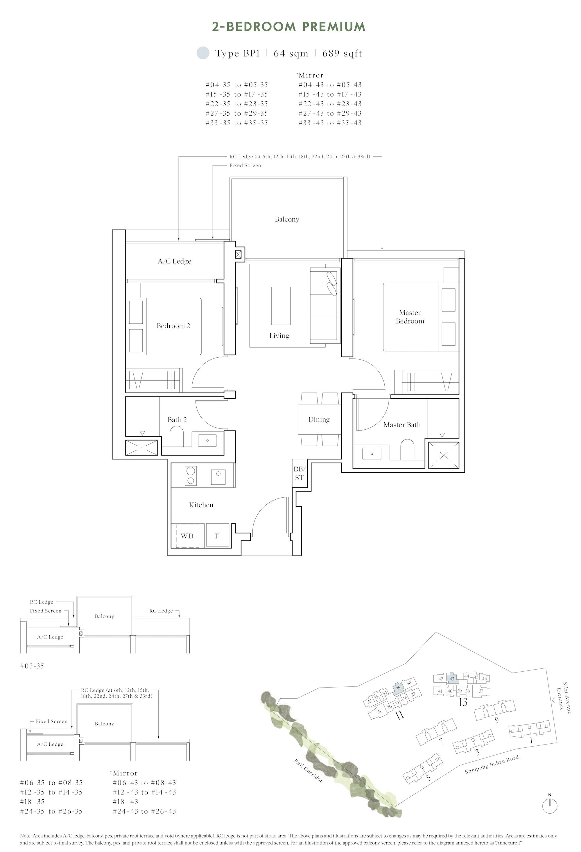 Avenue South Residence 南峰雅苑 horizon floor plan 2-bedroom bp1