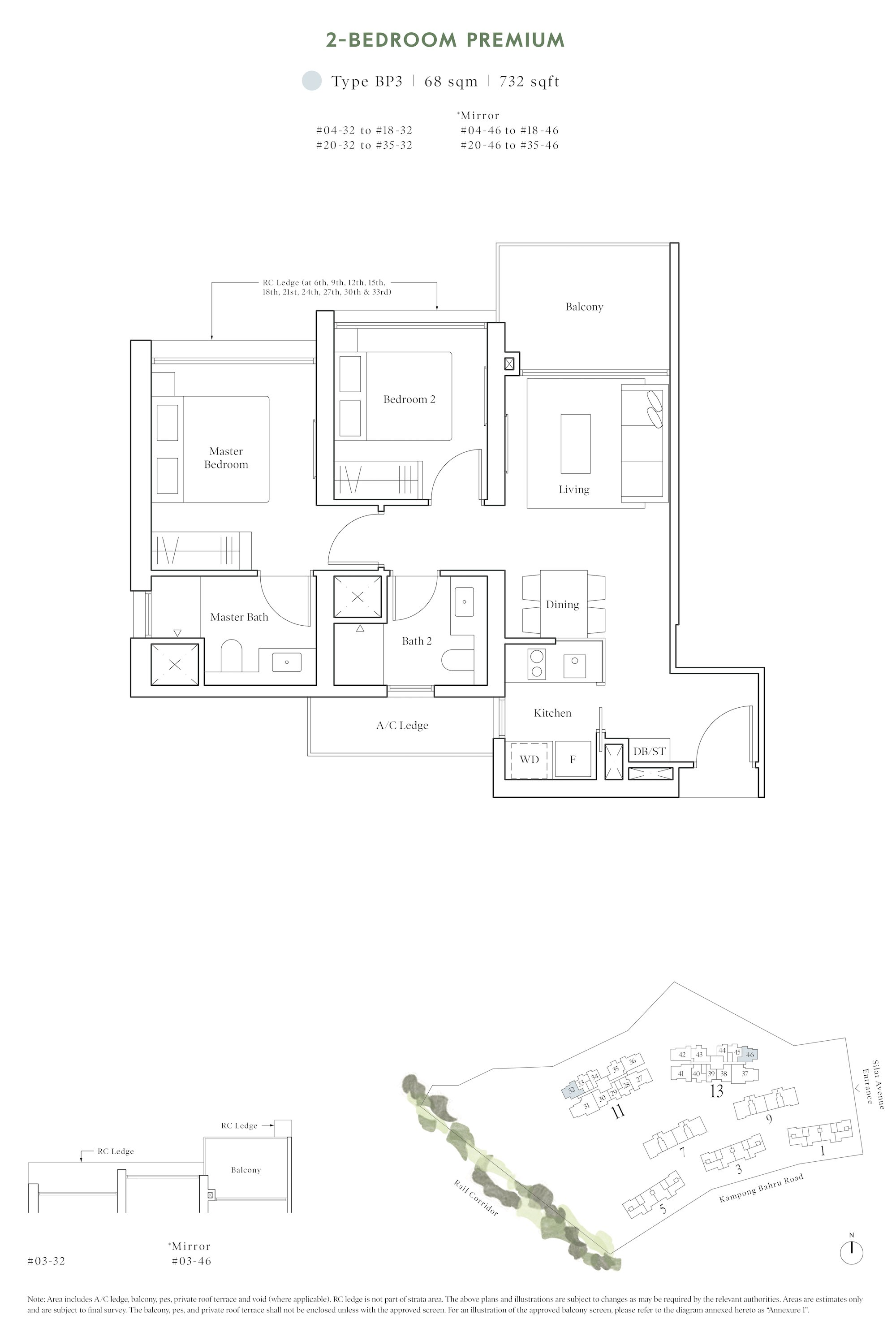 Avenue South Residence 南峰雅苑 horizon floor plan 2-bedroom bp3