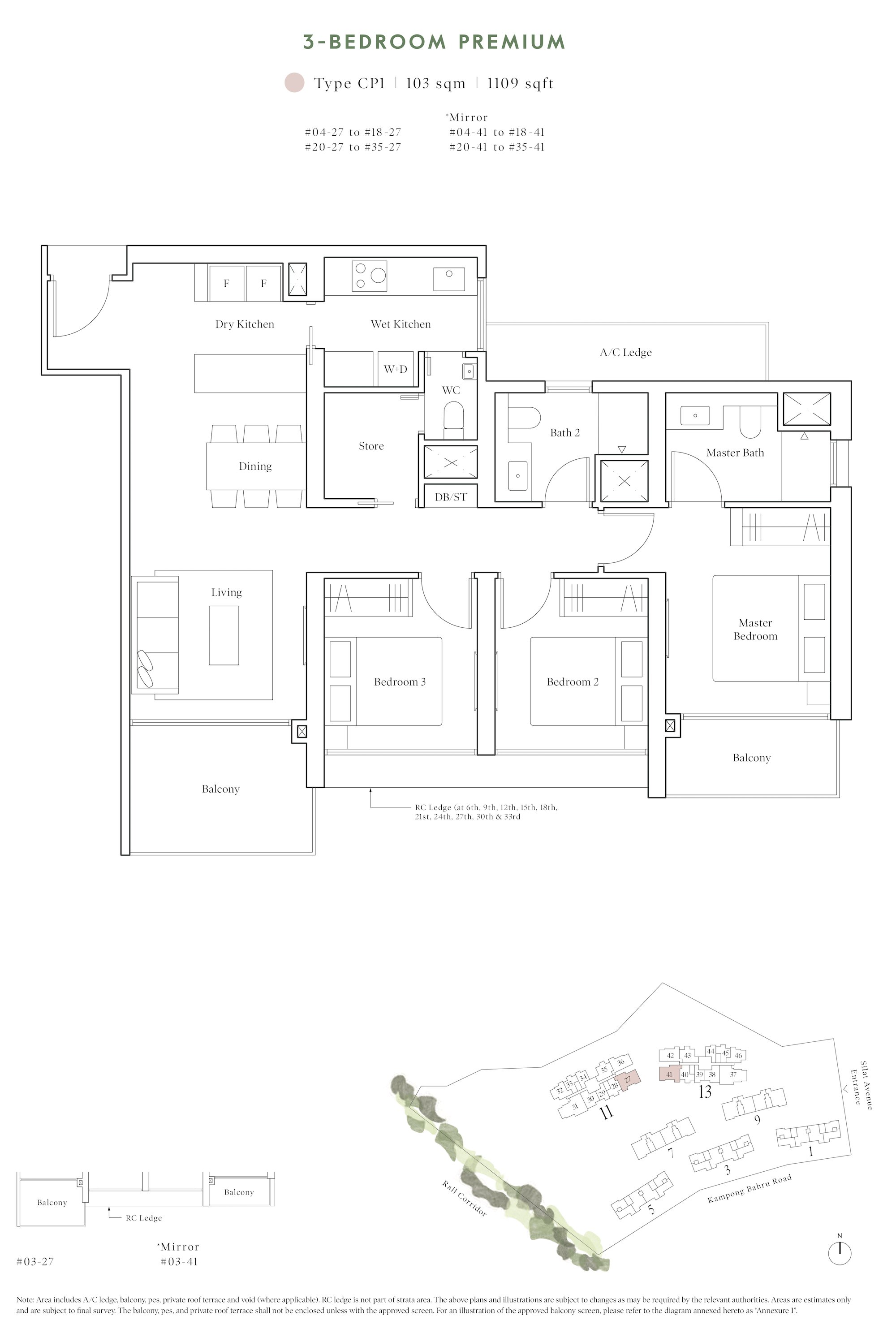 Avenue South Residence 南峰雅苑 horizon floor plan 3-bedroom cp1