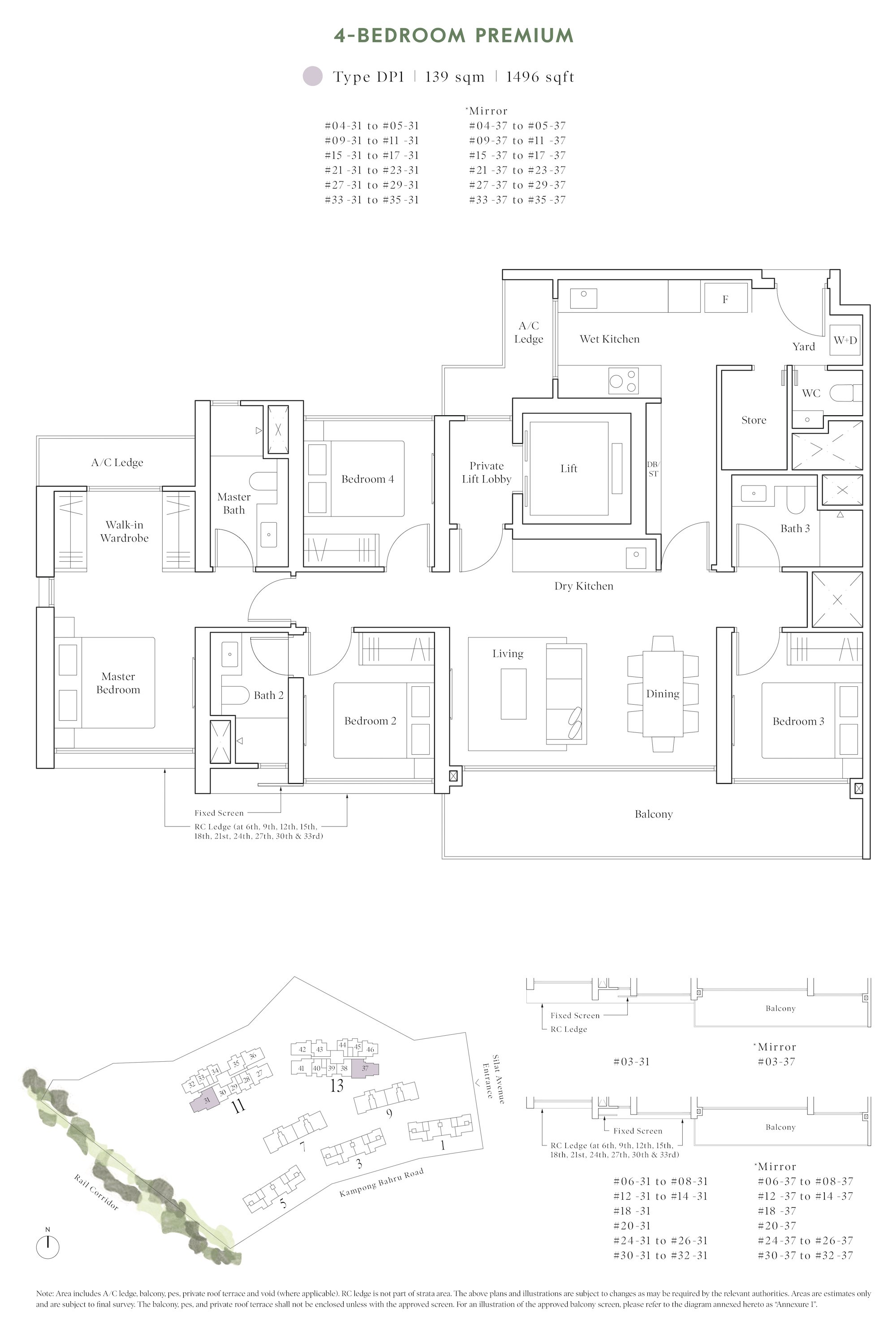 Avenue South Residence 南峰雅苑 horizon floor plan 4-bedroom premium dp1