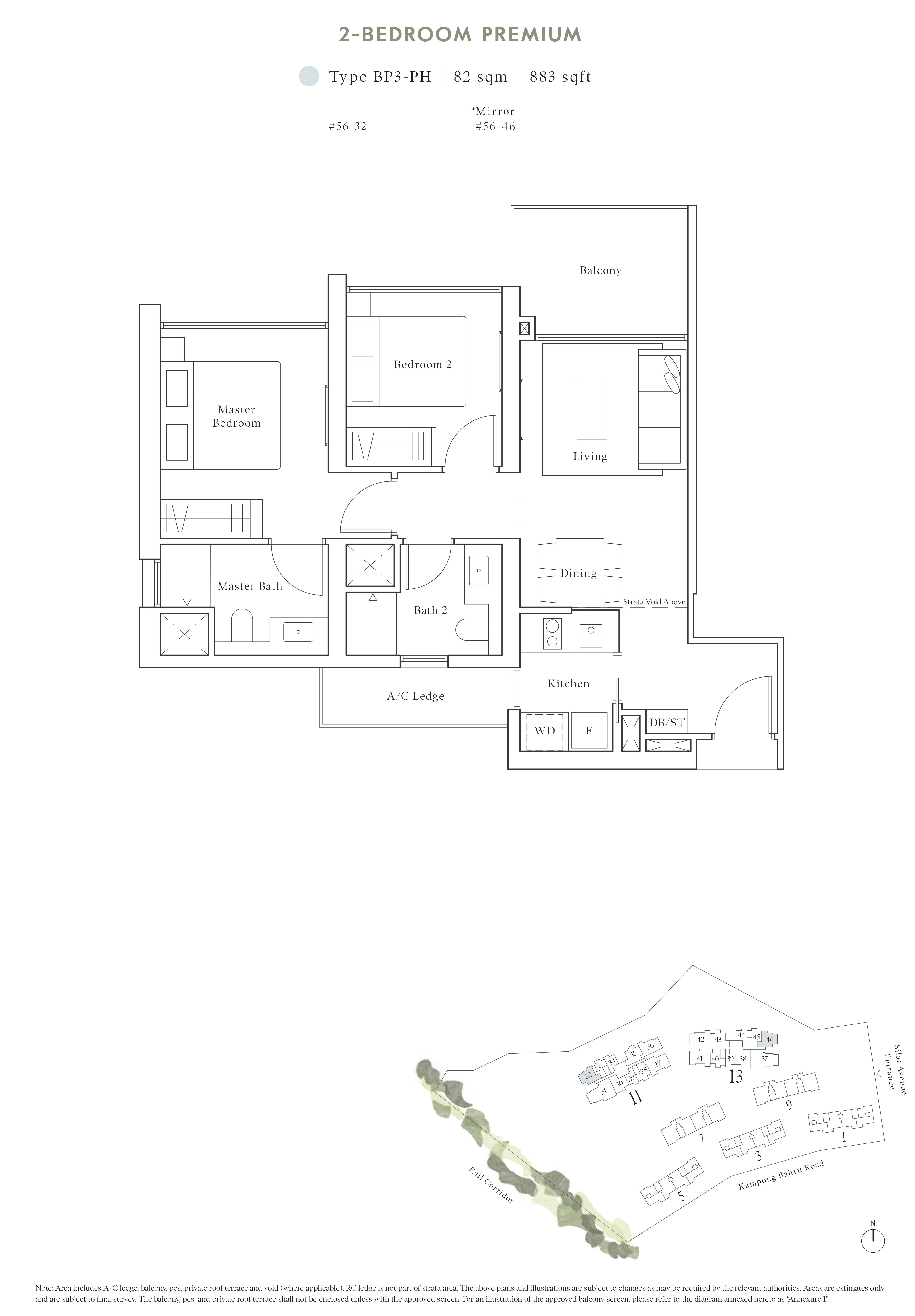 Avenue South Residence 南峰雅苑 peak floor plan 2-bedroom penthouse bp3-ph