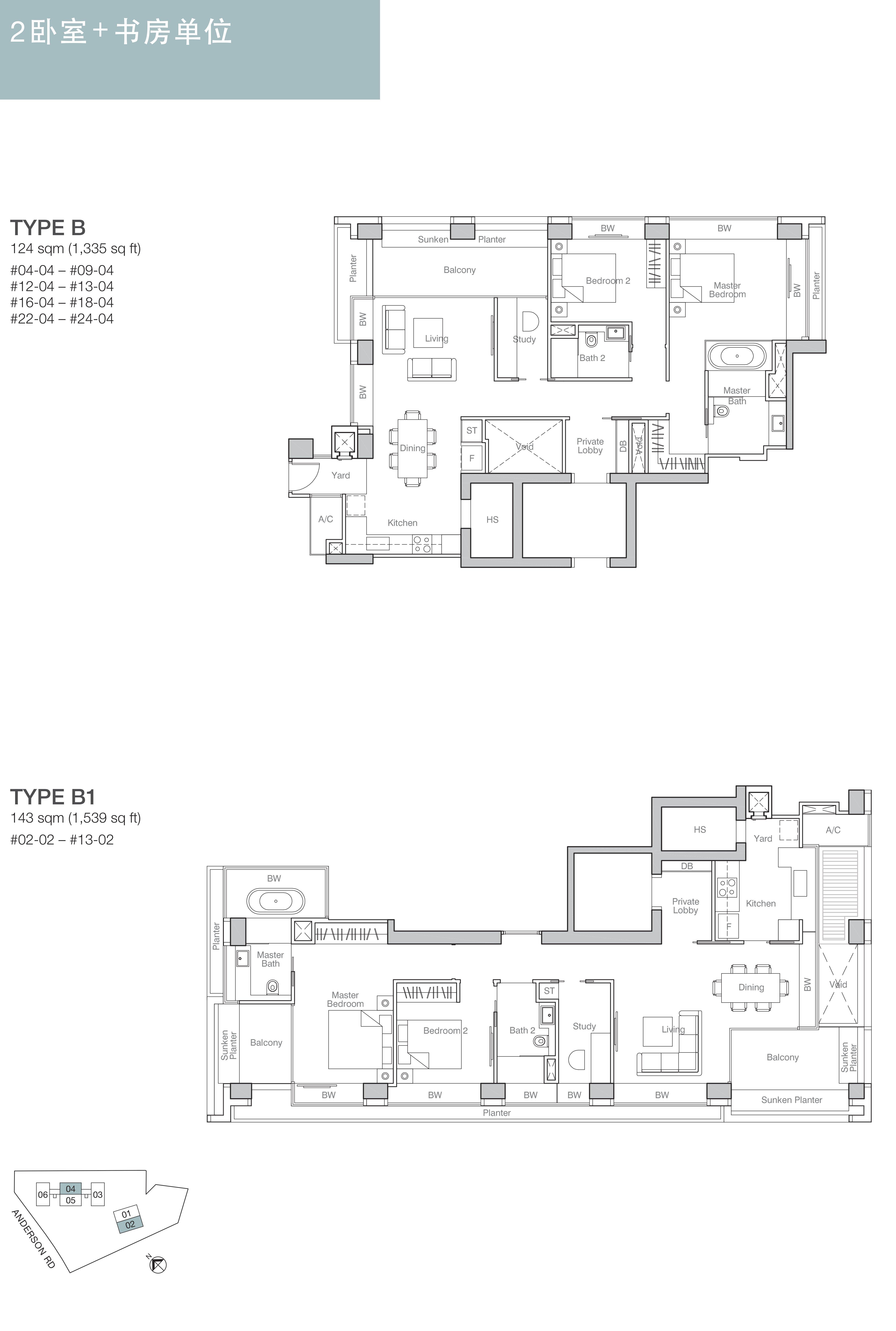 Nouvel 18 明筑公寓 -floor plan 2卧房+书房 b