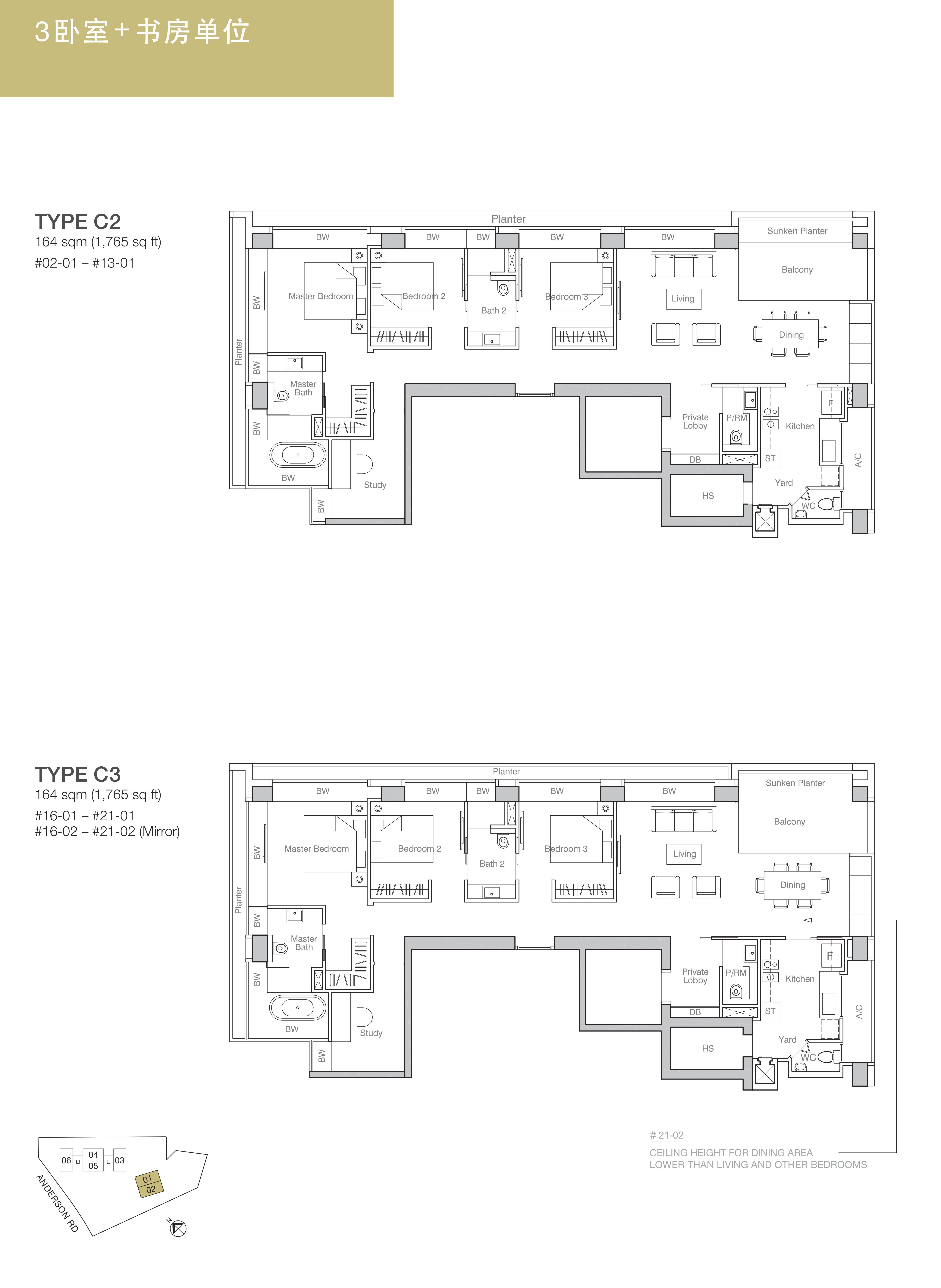 Nouvel 18 明筑公寓 -floor plan 3卧房+书房 c2 c3