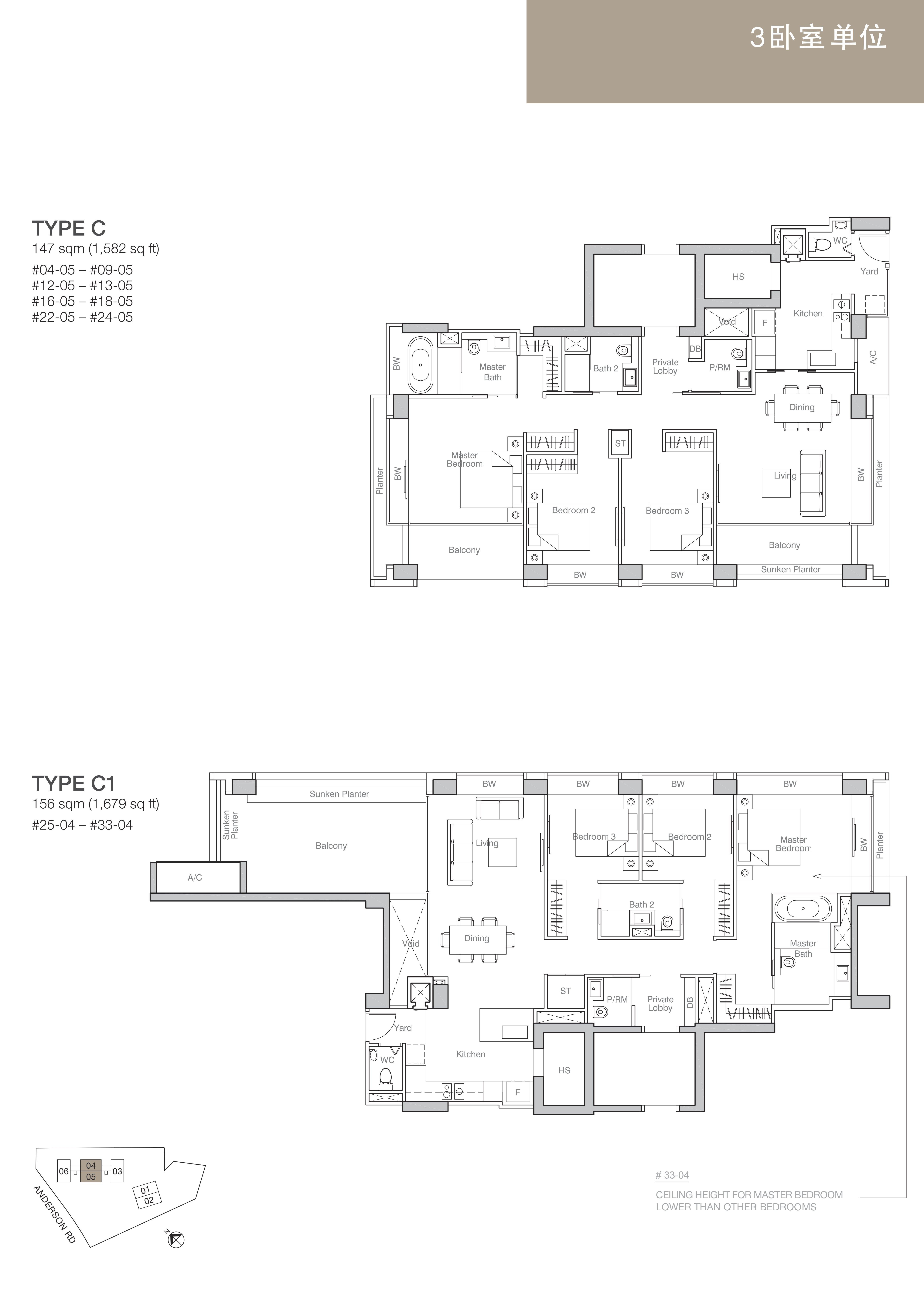 Nouvel 18 明筑公寓 -floor plan 3卧房c c1