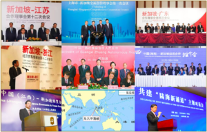 中国和新加坡政府交流合作有利于企业家在新加坡经商