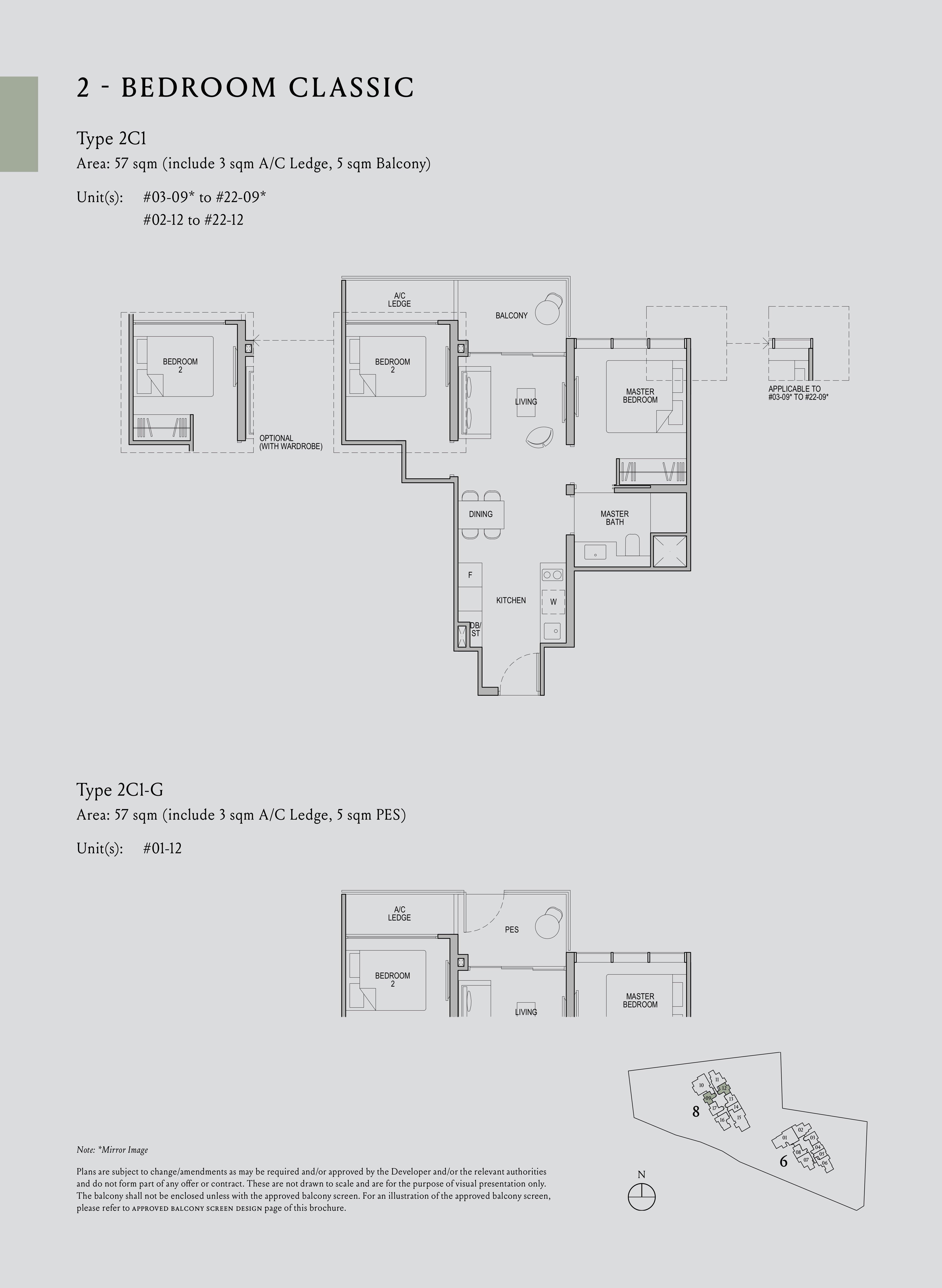 Kopar At Newton 纽顿铜源 2-bedroom classic 2C1 floor plan