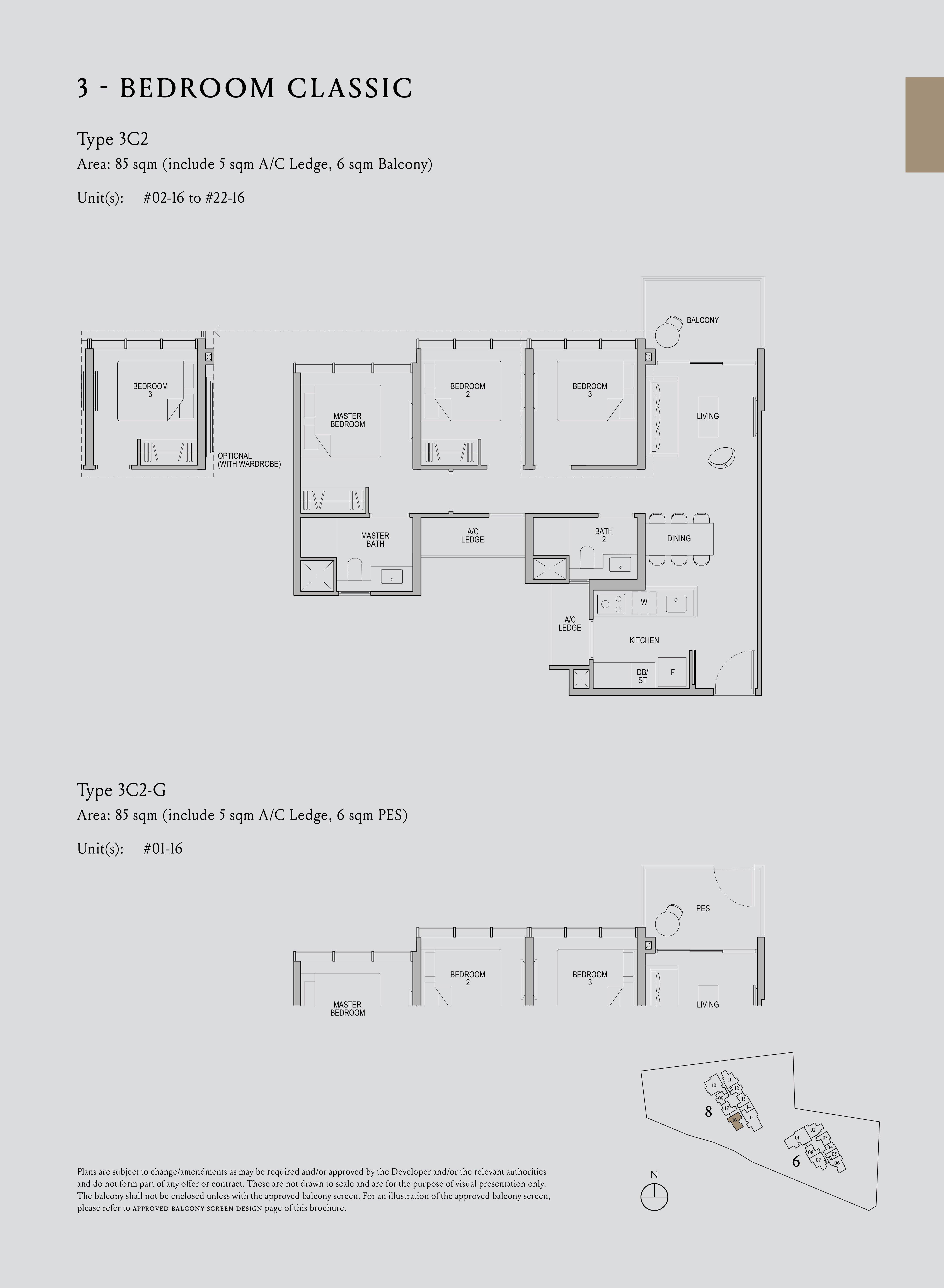 Kopar At Newton 纽顿铜源 3-bedroom classic 3C2 floor plan